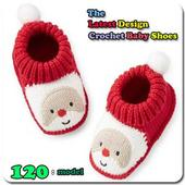 Crochet Baby Shoes 1.0