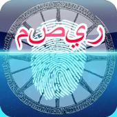 com.DDBros.FingerAr 1.0