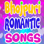 Bhojpuri Romantic Songs Hindi 4.3