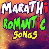 Marathi Romantic Songs 4.3