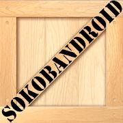 SOKOBANdroid sokoban android 0.0.29