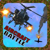 Aircraft Battle 1.4.5
