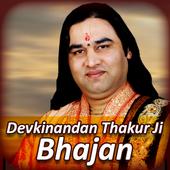 Top 49 Apps Similar to Krishna Bhajan
