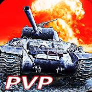 War of Tank PVP 1.0