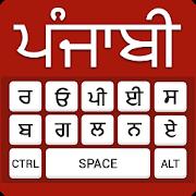 Punjabi Keyboard – English to Punjabi Typing input 1 5 APK