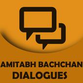 Amitabh Bachchan Filmy Dialogues 6