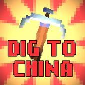 Dig to China 1.0