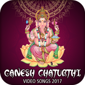 Ganesh Chaturthi Video Songs 2017 1.2.4