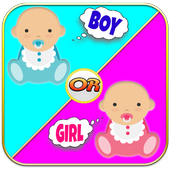 Boy or Girl ? (Prank) 1.0