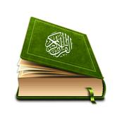 Holy Quran Offline : Text Tajweed Quran 540 2.0