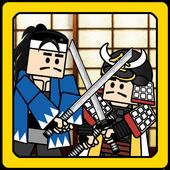 Sengoku Rage 1.3