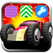 Deal for Speed 1.7 1.7