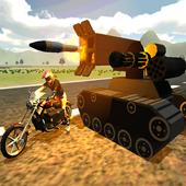 Real Gunship Bike 1.0