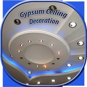 Gypsum Ceiling Decoration Ideas 4.0