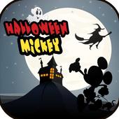 Mickey Halloween Run 2.0