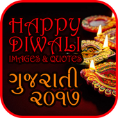 Happy Diwali Images & Quotes in Gujarati 2.8.1