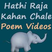 Karan Thakkar 202 Apps