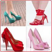 High Heel Shoes 1.0