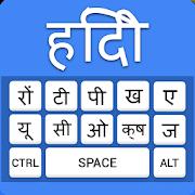 Hindi keyboard - Asaan English Hindi Typing Input 1 5 APK