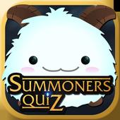 LoL: Summoners Quiz Game - League of Legends Quiz 1.9.0