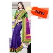 Indian Fashion Style Idea 1.0