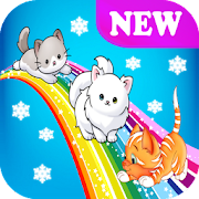 Cute Cats Glowing new offline games free non wifi 1.0.3