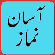 Namaz With Urdu Translation Pdf Free Download 1 0 APK