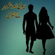 Al Ruqyah Al Shariah mp3 / mp4 1 2 APK Download - Android