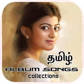 Tamil Album Songs 1.0