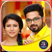Raja Rani Serial HD Photos 1.0