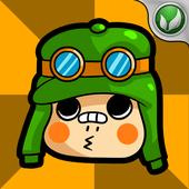 플라잉 터틀(Flying Turtle)_KOR 1.2