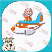 Modi Hunt Black Money 1.0