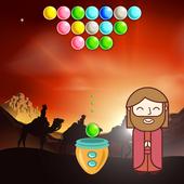 Bible New Testament Bubble Games 1