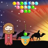 Jesus 12 Disciples Bubble Games 1