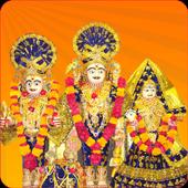 Jetalpur Dham
