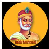 Kabir Amritwani 🎵 1.3