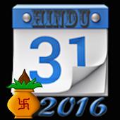 Download Hindu Panchang Calendar 2016 2.0 Latest Version APK File