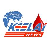 Keelai Blood App 1.0
