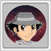Inspector Goget aventure 4.1