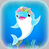 Pong Pong Aquarium: Kids' English Learning Game 0.23
