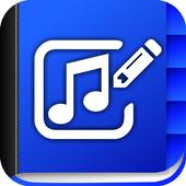 Calibre 50 Musica y Letra 1.0