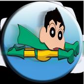Shin superman chan 2