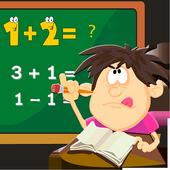 Math Drills 1.0.0