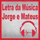 Música Ciclo Jorge e Mateus 1.0