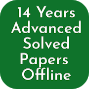 10 Years Jee Advance Solved Papers Offline 1.5