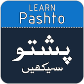 Bakht Zada Danish Pashto Offline Poetry 1 0 APK Download - Android