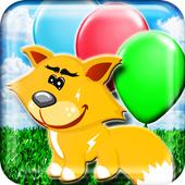 Fox in the air 1.2.12