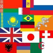 Флаги. Угадай страну 4.0