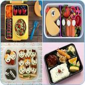 Lunch Box Ideas 1.0