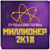 com.Lynx.M2K17 icon